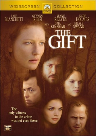 The Gift / Дарбата