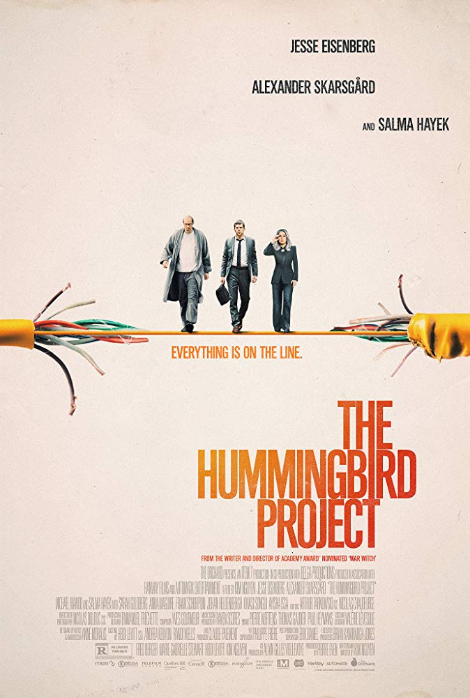 The Hummingbird Project / Проектът Колибри