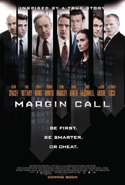 Margin Call / Предел на риска