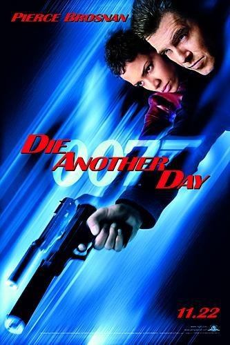 Die Another Day / Не умирай днес