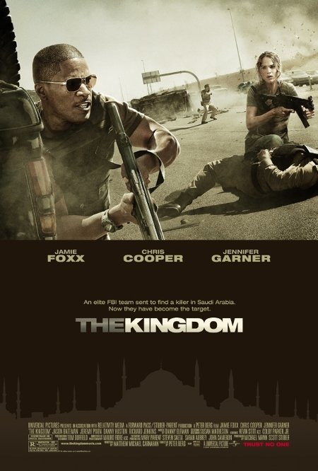 The Kingdom / Кралството