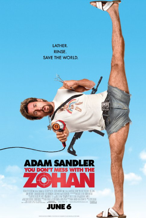You Don't Mess with the Zohan / Стилист от запаса